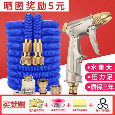 家用高压洗车水枪神器刷车水枪头自来水水管软管浇花工具喷头套装