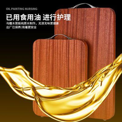 【整木菜板】乌檀木切菜板实木面板砧板厨房案板防霉菜板家用粘板