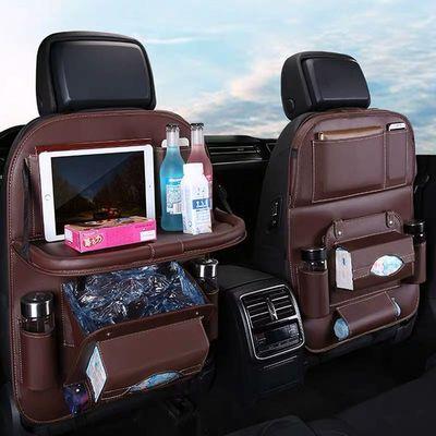 单个装 汽车座椅背收纳袋挂袋多功能储物袋车载餐桌置物袋收纳袋