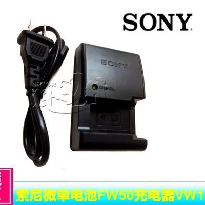 索尼NEX-7 6 F3 5C 5N 3C 5R 5T 5TL微单相机BC-VW1充电器NP-FW50