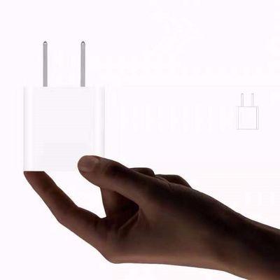 苹果数据线7Plus手机6s通用iPhone8Xsmax快充电线5Se充电器头iPad