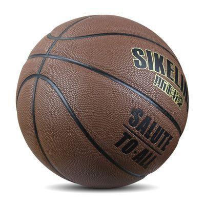 35958/正品篮球真皮耐磨好手感室外内水泥地七号成人青少年中小学生篮球
