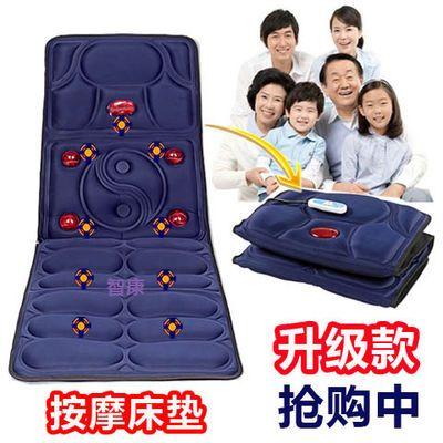颈椎按摩器全身家用按摩垫床垫多功能腰疼肩颈部腰部腿部椅垫靠垫