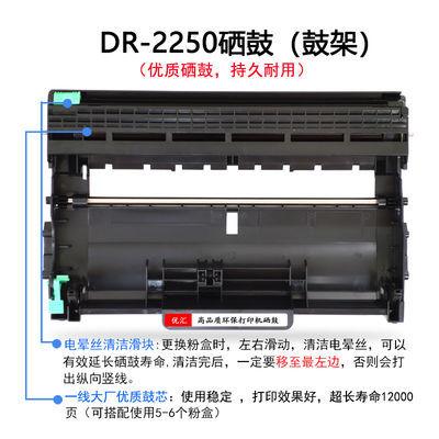 适用兄弟MFC7360打印机硒鼓HL2240D 7060D 7470D 7057 Tn2215粉盒