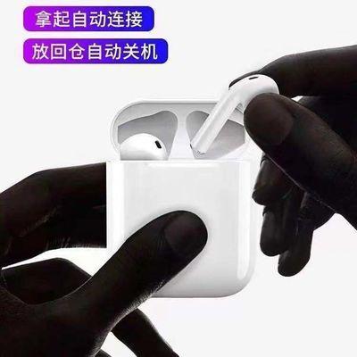 无线蓝牙耳机迷你双耳人耳式塞运动游戏苹果oppo华为vivo安卓通用