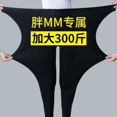 特大码冰丝打底裤薄款加肥加大300斤胖mm宽松九分裤女春夏季外穿