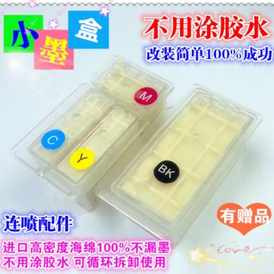 佳能845 846墨盒改装件IP2880s mg2580s TS3080 208 mx498连供