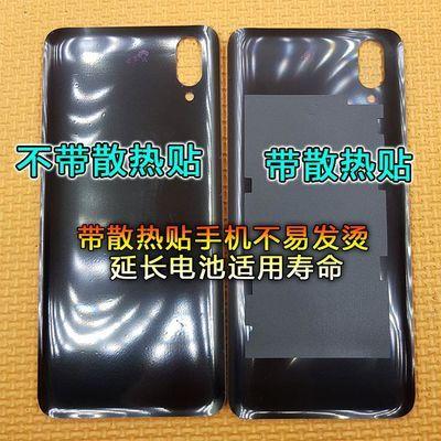 步步高VIVO X27原装后盖VIVOX27玻璃后盖原厂电池盖X27pro手机壳