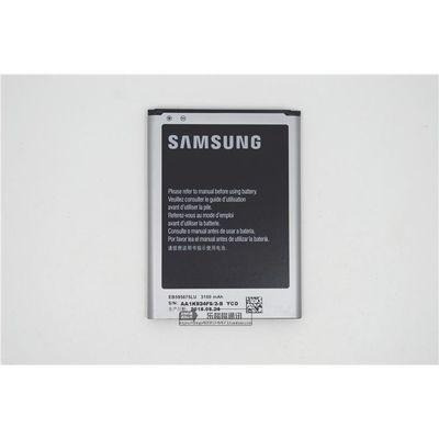 三星note2 N7100 N719 N7108 N7102 EB595675LU原装正品手机电池