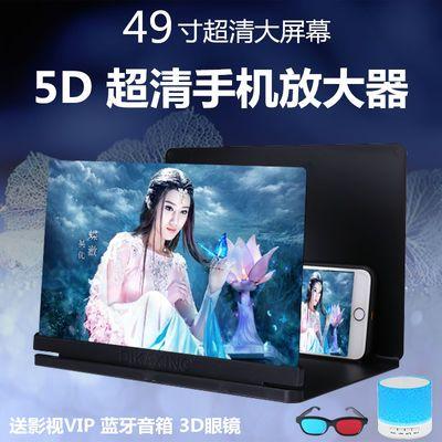 26寸-14寸 16 22高清3d手机屏幕放大器支架大屏视频32寸高清超清