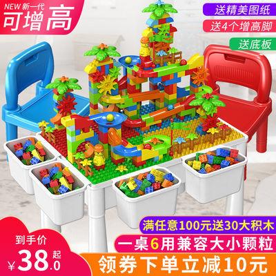 兼容乐高儿童多功能积木桌子拼装玩具学习益智男孩女宝宝游戏桌