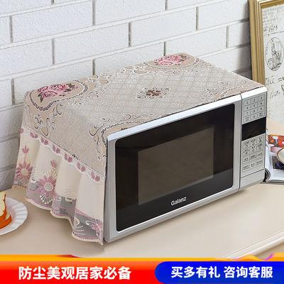 美的格兰仕微波炉罩田园盖布烤箱套厨房微波炉盖布家用防尘罩防油