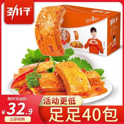 劲仔厚豆干20包豆干网红小吃休闲零食麻辣小吃豆腐干湖南特产盒装