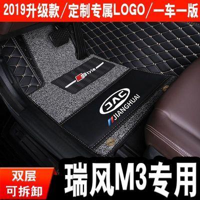 2015 16 17 18 19年新款江淮瑞风M3汽车脚垫全包围MPV专用地毯