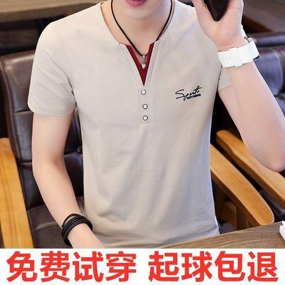 【不起球】男士纯棉短袖T恤夏季圆领V领T恤男修身青年学生男装T恤
