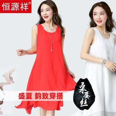 2020新款春夏季女装气质桑蚕丝宽松真丝纯色连衣裙子雪纺衫无袖裙