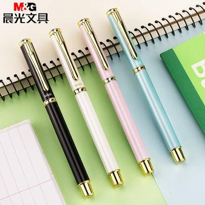 晨光AFP43102学生用男生女生练字书写钢笔金属 儿童钢笔 墨水笔