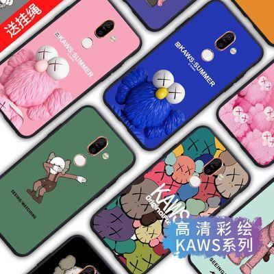kaws芝麻街诺基亚7plus手机壳潮牌nokia7plus超薄硅胶防摔全包