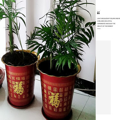 花盆塑料加厚特大号口径月季发财树养花种花盆客厅阳台专用送托盘