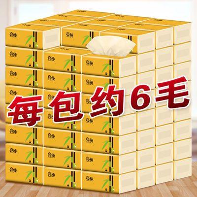 42包/10包本色抽纸整箱批发亮纯面巾纸抽竹浆卫生纸巾家用餐巾纸