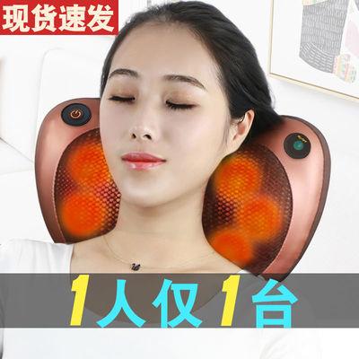肩颈椎按摩器腰部疼全身自动颈部小型按摩枕头脖子车载多功能仪器