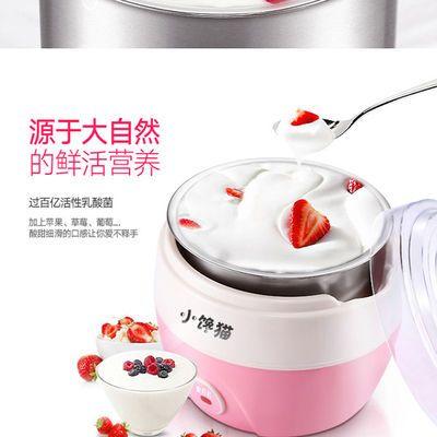 小馋猫自动酸奶机-纳豆机-米酒机-益生菌发酵器正品包邮