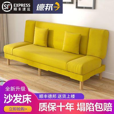 布艺沙发床两用可折叠客厅小户型多功能简约现代单人双人三人沙发