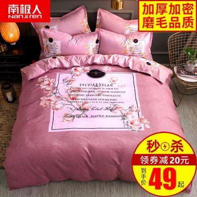 件套套件免费床上用品包邮啦三四床单加厚