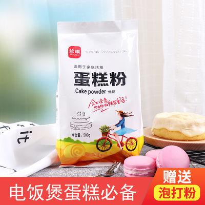 兮琪蛋糕粉500g家用低筋面粉蛋糕饼干月饼原料小麦粉低粉烘焙原料