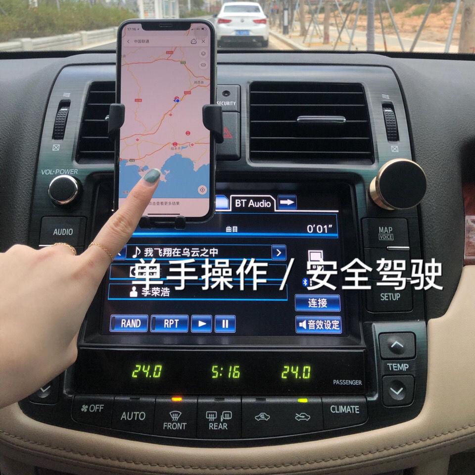 88753-大众车载手机支架朗逸速腾宝来帕萨特迈腾途昂出风口导航汽车支架-详情图