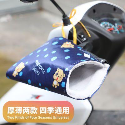 套冬薄厚两款夹棉电动摩托车手套电车防风防晒防水把套电瓶车护手