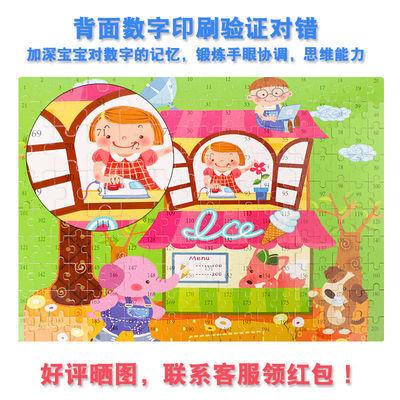 儿童益智盒装木质拼图恐龙拼图数字中国地图动物60片100片200片【