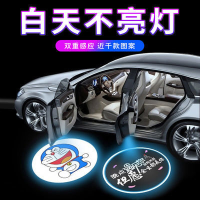 高清智能车门投影灯汽车无线迎宾灯照地灯镭射感应免接线装饰用品