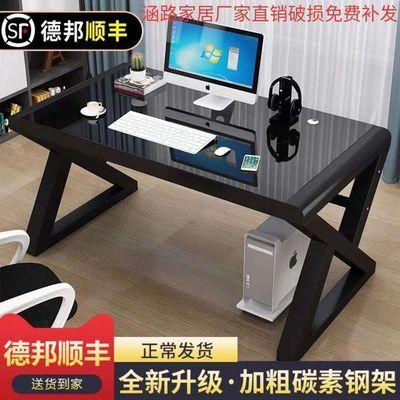 电脑桌台式家用简约现代经济型书桌钢化玻璃学习办公桌游戏电竞桌