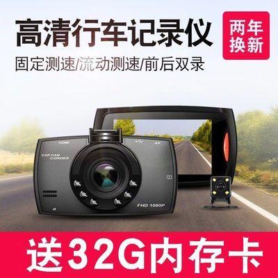 高清1080汽车行车记录仪隐藏式车载夜视一体机单双镜头电子狗测速