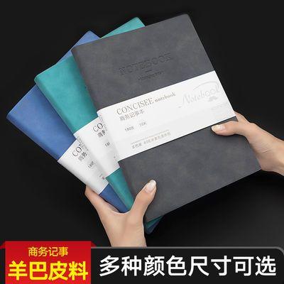 嘉然恒笔记本子A5加厚记事本B5商务会议记录本A4简约创意日记本