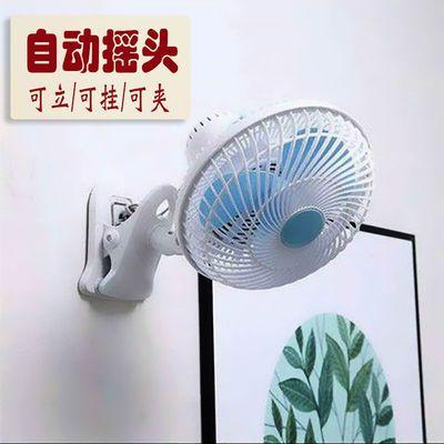 电风扇家用风扇迷你学生宿舍床上小风扇摇头夹子静音插电小型风扇