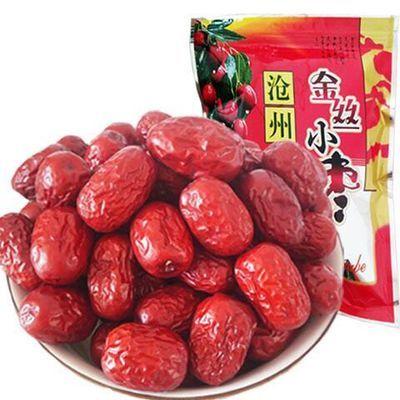 沧州特产 金丝红枣 500g农家自产补气血零食干果煲粥泡茶批发新货