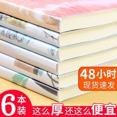 胶套本笔记本本子文具 记事本韩国小清新大学生16开批发A5B5加厚