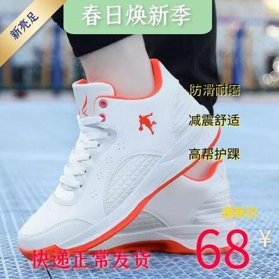 春季篮球鞋男女高帮防滑耐磨鞋子男女减震运动鞋学生球鞋男女低帮