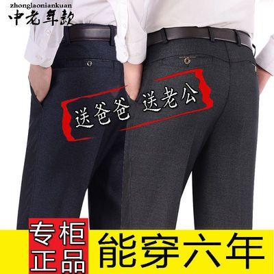 春夏款中老年男裤夏薄款男装中年男士休闲裤宽松西裤直筒爸爸长裤