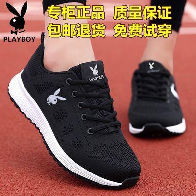 花花公子女鞋2020春季新款网面透气运动鞋女跑步鞋学生休闲旅游鞋