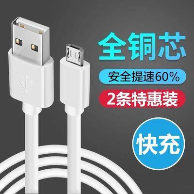 OPPO数据线快充A7 A9 A37 A53 A57 A59s A73 A79安卓手机充电线