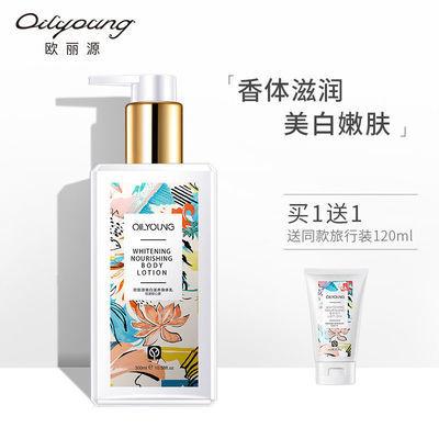 欧丽源身体乳保湿滋润补水香体乳全身美白润肤乳露香水持久淡香