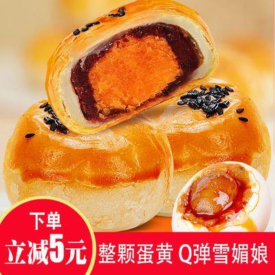 【工厂直营】手工蛋黄酥雪媚娘传统月饼干糕点心零食品批发55g/枚