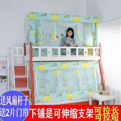 子母床蚊帐上下铺1.5米一体带支架梯形高低双层学生宿舍儿童床1.2