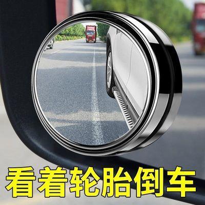 适用jeep吉普牧马人改装件倒车镜盲区辅助后视镜小圆镜360度配件
