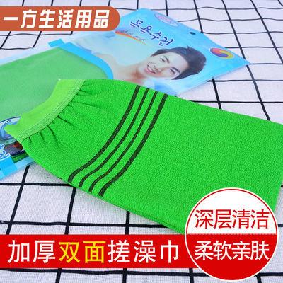 韩国搓澡巾双面加厚擦背巾强力去污搓泥洗澡神器成人家用沐浴手套