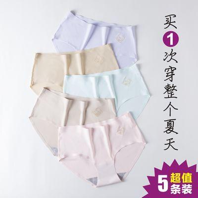 冰点无痕内裤女冰丝性感中腰速干透气一片式三角裤头女学生韩版内