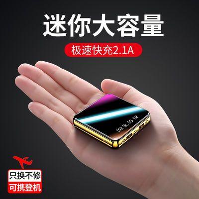【月销过万】充电宝迷你版移动电源苹果安卓手机通用型10000毫安